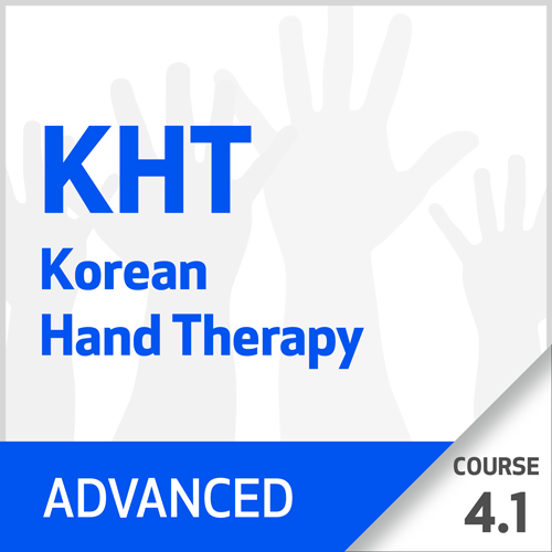 Korean Hand Therapy Advanced - Course 4, Part 1