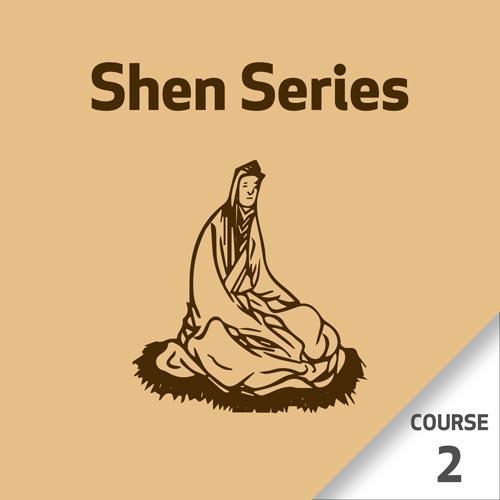 Shen Series - Course 2